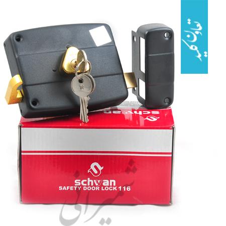 قفل-حیاطی-درجه-2-شوان-کد-11