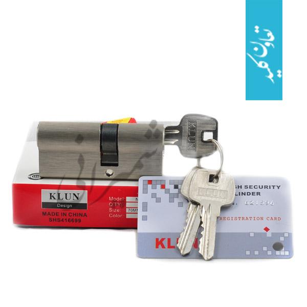 سیلندر-7-کلید-ساده-کلون-.رن