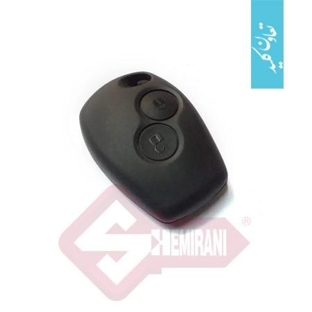 remote-5-1